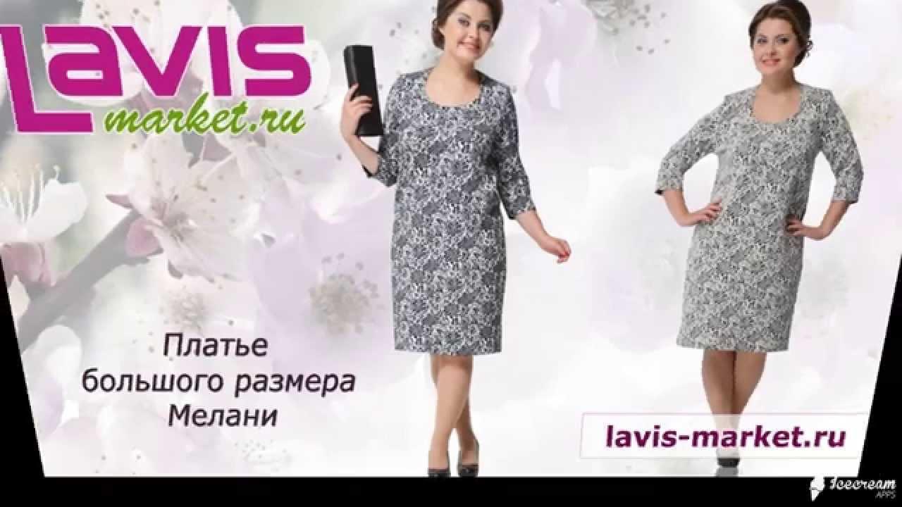 Платье-футляр (кружево) алена горецкая / alena goretskaya а236/1 кружевное платье, декорированное вставками из сетки и шелковой органзы. Дополнительно к модели предлагается легкая юбка из сетки с бархатным поясом (продаётся отдельно).