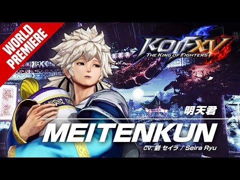 KOF XV MEITENKUN Character Trailer #2 (4K)