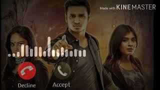 Ekkadiki Movie Background music// Heart Touching song
