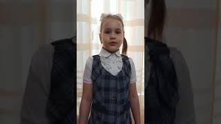 Полторацкая Диана
