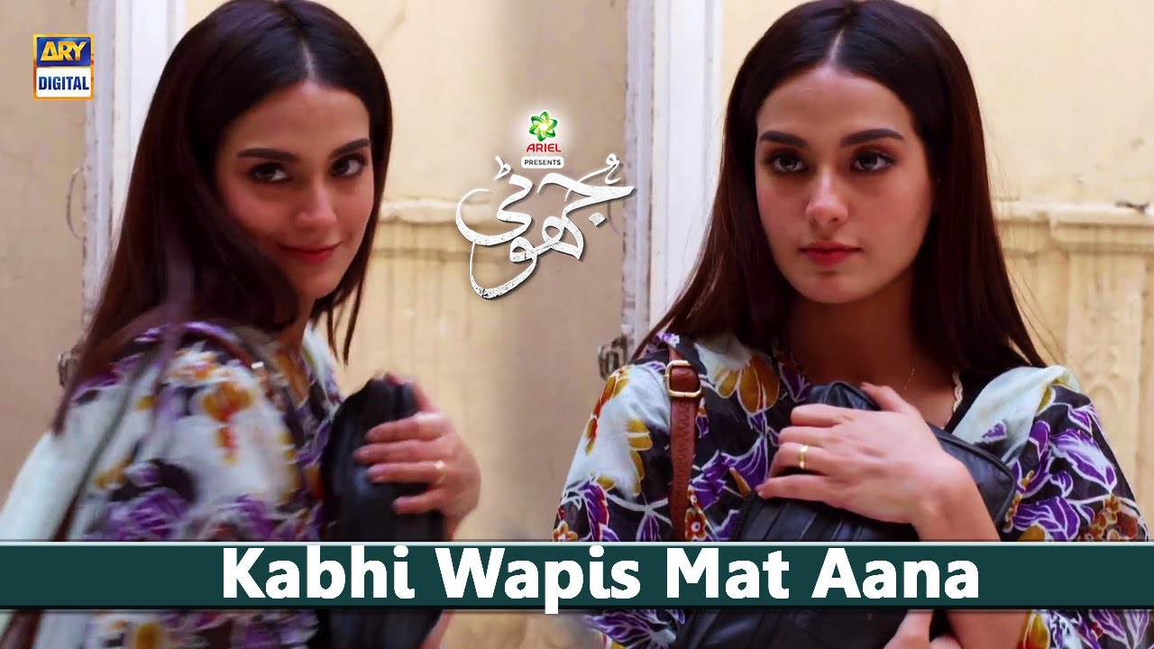 Kabhi Wapis Mat Aana - Best Scene | 2nd Last Episode Jhooti Presented By Ariel
