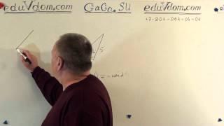 Репетитор ГИА 2013 геометрия 18 Длина вектора #18