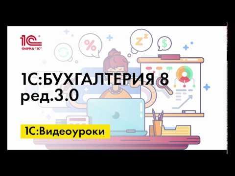 НДС при ввозе товаров из Казахстана и Белоруссии: уплата