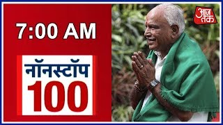 Yeddyurappa To Produce Letter Of Support In Supreme Court Today | Nonstop 100