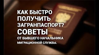 Как быстро получить ID-паспорт в Торецке — …