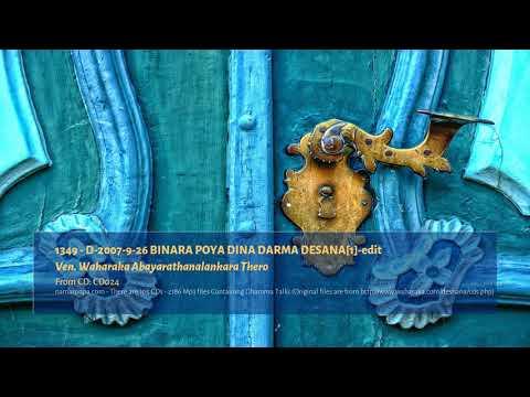 1349-CD024-Track 02-D-2007-9-26 BINARA POYA DINA DARMA DESANA[1]-edit