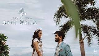 Nikith x Sejal | Wedding Highlights | Sab Moh Maya Hai