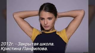 Любовь Аксенова - фильмография 2013-2019гг.