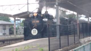 上越線D51 498 旧型客車を従えて沼田を発車!
