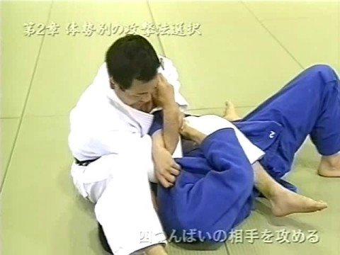 break grip for Jujigatame (armbar) - Kashiwazaki Judo