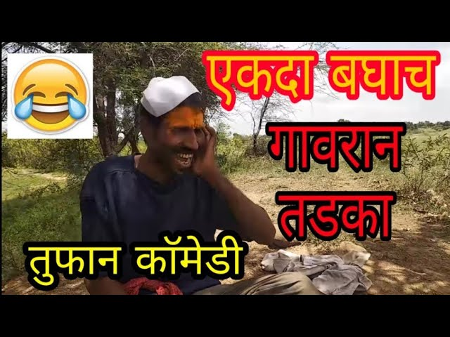 ????????new funny video 2018 | ??????? ?????? | Must Watch Funny | ??????? ???????? Comedy Videos - 2018 |????