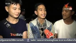 3 นักร้องเน็ตไอดอล ขึ้นคอนเสิร์ต ต่อยอดความสำเร็จจากโลกออนไลน์