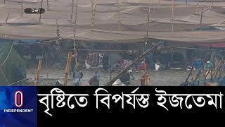 (Live) বৃষ্টিতে বিপর্যস্ত সাদপন্থীদের ইজতেমা ||  Ijtema 2nd Phase