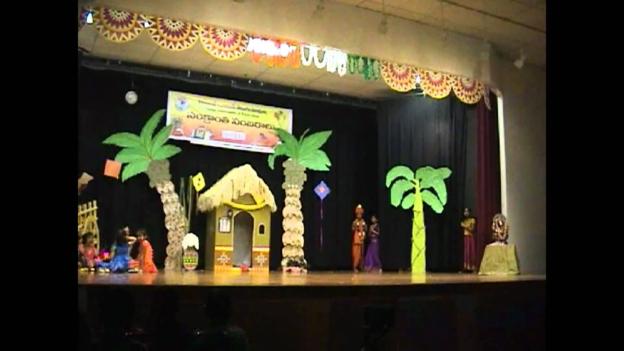 Sankranthi theme 2011 stl youtube for Annual day stage decoration images