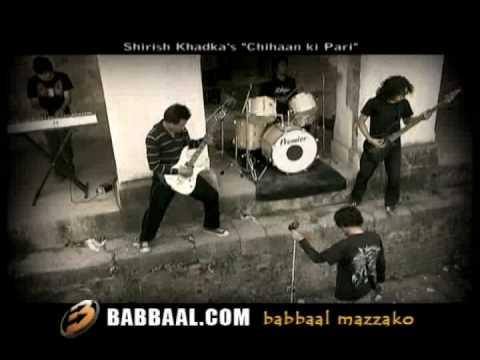 Chihan Ki Pari By Shirish Khadka