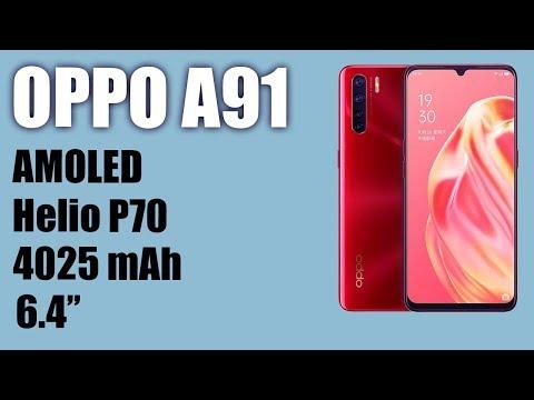 Обзор смартфона Oppo A91. MediaTek Helio P70, 4025 MAh