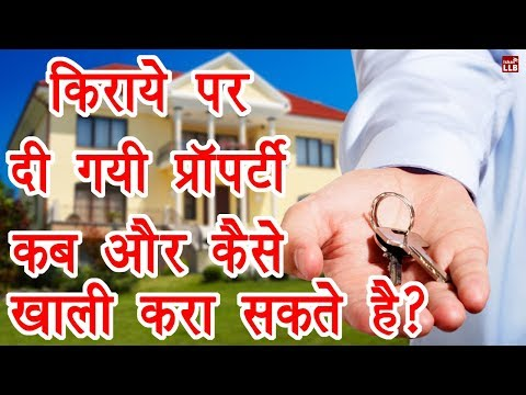 When can rental property be vacant? | By Ishan [Hindi]
