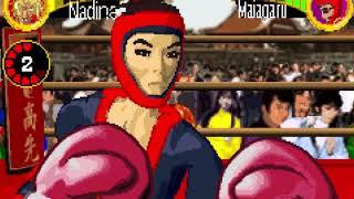 Gem or Junk: Boxing Fever