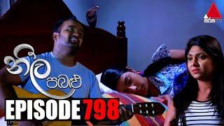 Neela Pabalu - Episode 798 | 26th July 2021 | Sirasa TV Thumbnail