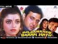 Do Aankhen Barah Haath | Hindi Movies Full Movie | Govinda Movies | Latest Bollywood Full Movies