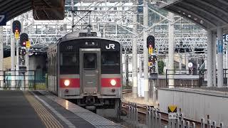 2017.08.12 高松駅に到着する121系普通電車