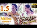 Dhavamai Dhavamirunthu Tamil Full Movie