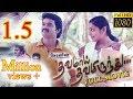Dhavamai Dhavamirunthu Tamil Full Musica