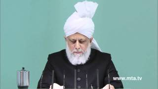 Friday Sermon: 16th December 2011 (English)