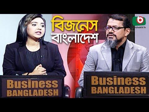 বাংলাদেশের ইস্পাত শিল্প | Talk Show - Business Bangladesh - EP 135 | Steel Industry in Bangladesh