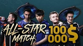 ШОУ МАТЧ. ALL-STARS MATCH TI7. РАМЗЕС: УБИТЬ СОЛО!  2017 100000$