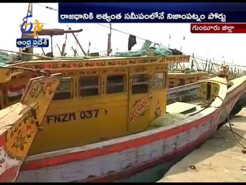 Nizampatnam Port Development | Yet To Go On Track | An Investigative Report