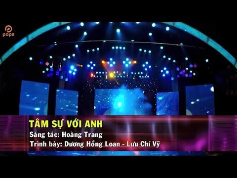 Tâm Sự Với Anh - Song ca VS Dương Hồng Loan (Beat HD Song ca cùng ca sĩ)