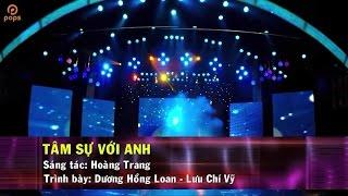 [Karaoke] Tâm Sự Với Anh - Song ca VS Dương Hồng Loan (Beat HD Song ca cùng ca sĩ)