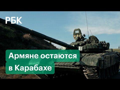 Российские миротворцы охраняют историческое наследие Нагорного Карабаха