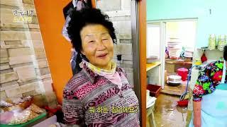 한국기행 - Korea travel_노포기행 2부 구룡포 샛바람 부는 날_#002