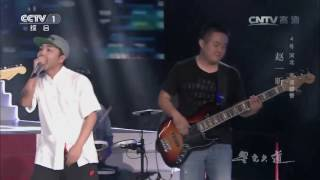 [星光大道]歌曲《这儿涿州》 演唱:赵一昕 | CCTV