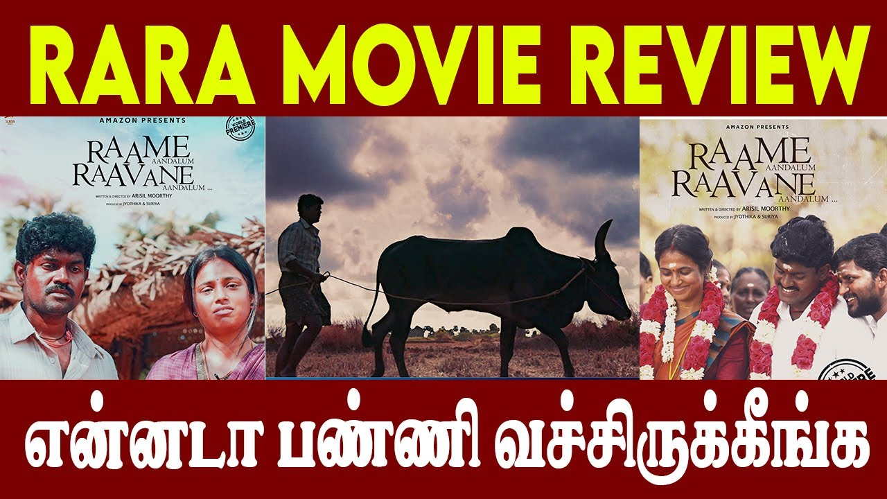 Download Raame Aandalum Raavane Aandalum - Review   New Tamil Movie 2021   Amazon Prime Video