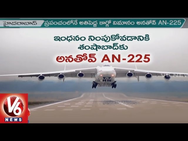 Antonov AN-225 || Worlds Largest Plane To Land In Shamshabad Airport Today || V6 News