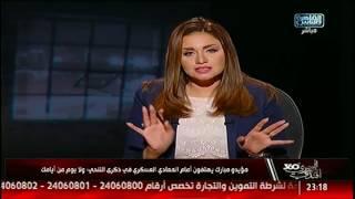 محمد على خير: ذكرى التنحى .. حدث تاريخي يصعب تكراره!