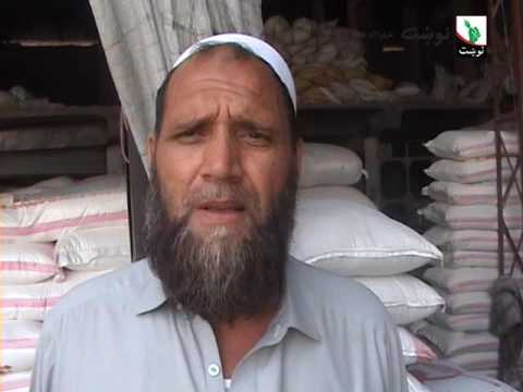 Afghanistan & Pakistan latest relationships impact on flour business...
