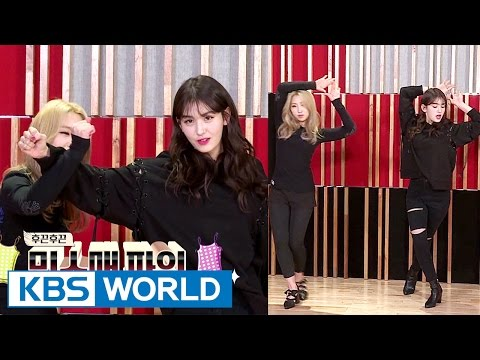 Somi & Mizy gather at JYP to get their dance homework checked[Sister's Slam Dunk Season2/2017.03.03]