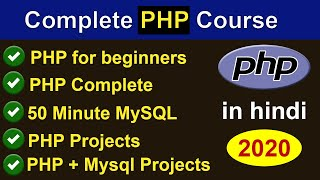 Php programming language complete in ...