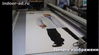 Рекламные конструкции из пластика(Рекламные конструкции из пластика http://indoor-ad.ru/plastikovye-konstruktcii Изготовление рекламных конструкций из пластика., 2012-03-26T10:37:42.000Z)
