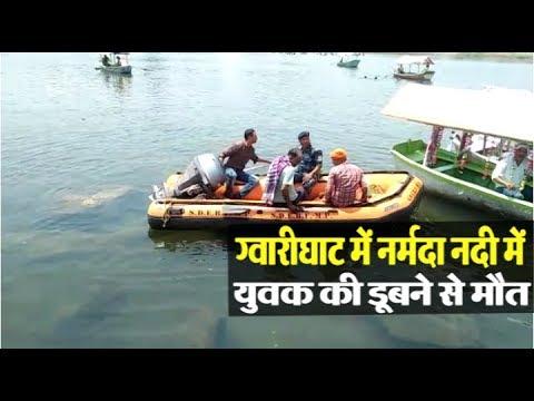 Jabalpur Live 06 05 19 Youtube