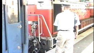【車内放送】山陰線552列車(12系 米子発豊岡行)