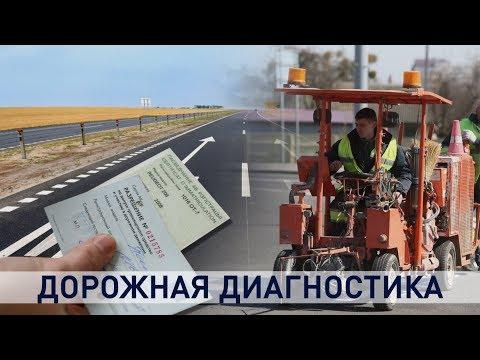 Дорожный сбор: как платить, кому и сколько?