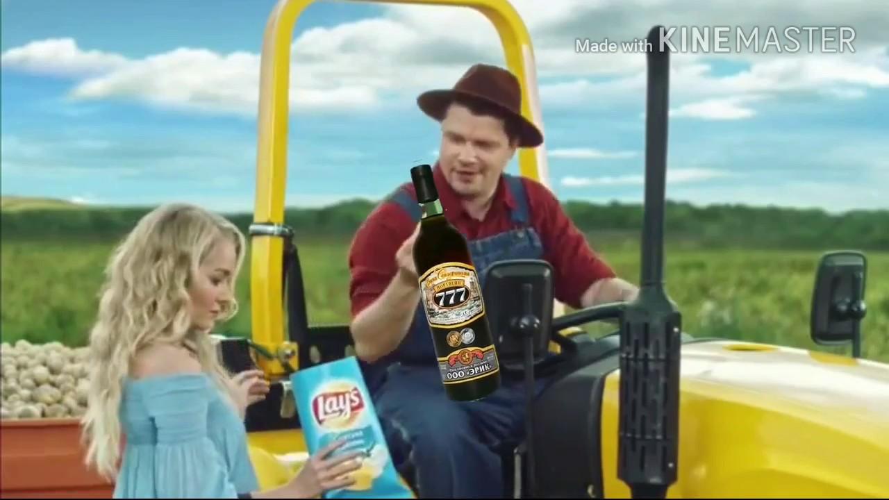 Реклама 777  RYTP
