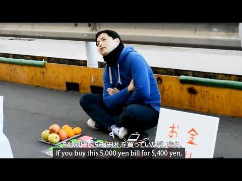フルーツとしてお金を売る / Selling money as fruit FULL ver.