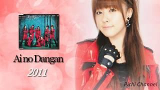 Shimizu Saki solo lines of year 2011 Songs : 01 - 「ヒロインになろ...