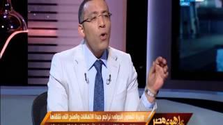 على هوى مصر - حوار خاص مع الدكتورة / سحر نصر  وزيرة  التعاون الدولي